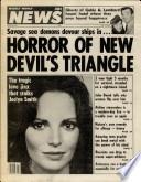 Oct 13, 1981