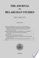 The Journal of Belarusian Studies  2014