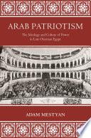 Arab Patriotism