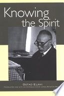 Knowing the Spirit Soul By A Renowned Writer From