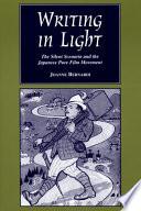 Ebook Writing in Light Epub Joanne Bernardi Apps Read Mobile