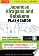 Japanese Hiragana   Katakana Flash Cards Kit