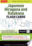 Japanese Hiragana   Katakana Flash Cards Kit