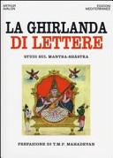 La ghirlanda di lettere  Studi sul Mantra Shastra