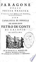 Paragone della poesia tragica d Italica con quella di Francia  The dedication headed  P                i e  Count P  di Calepio  Edited by J  Bodmer  MS  note