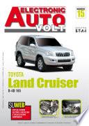 Manuale di elettronica Toyota Land Cruiser