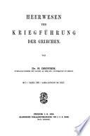 Lehrbuch der griechischen antiquit  ten      bd   1  abt  Rechtsaltert  mer  4      aufl   hrsg  von T  Thalheim  1895