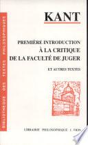 illustration Première introduction à la Critique de la faculté de juger et autres textes