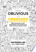 From Oblivious to Obsessed