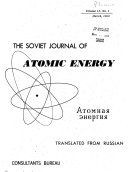 The Soviet Journal Of Atomic Energy book