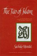 Tao of Islam, The