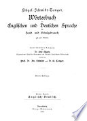 A dictionary of the English and German languages for home and school