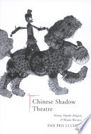 Chinese Shadow Theatre : chen documents and corrects misconceptions...