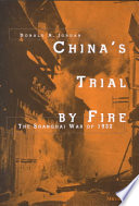 China's Trial by Fire 1932