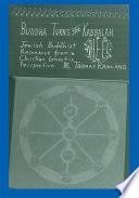 Buddha Turns the Kabbalah Wheel