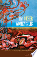 The Other Women s Lib
