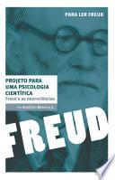 Freud e as neurociências