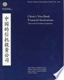 China s Non bank Financial Institutions