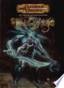 Tome of Magic, Matthew Sernett, 2006