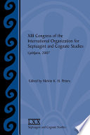 XIII Congress of the International Organization for Septuagint and Cognate Studies  Ljubljana  2007