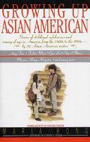 Growing Up Asian Amer Book PDF