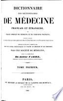 Dictionnaire des dictionnaires de m  decine fran  ais et   trangers