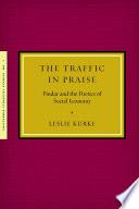 The Traffic in Praise