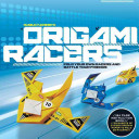 Origami Racers