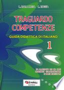 Traguardo competenze italiano 1