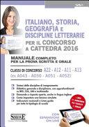 Italiano  storia  geografia e discipline letterarie per il concorso a cattedra  Classi di concorso A22  A12  A11  A13  ex A043  A050  A051  A052   Manuale completo