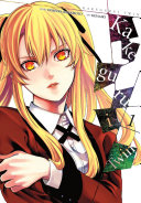 Kakegurui Twin : mary saotome knows her future is set for...