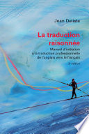 Blood Pressure par Jean Delisle, Marco A. Fiola