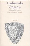 Ferdinando Ongania editore a San Marco
