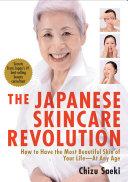 The Japanese Skincare Revolution