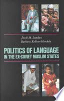 Politics of Language in the Ex Soviet Muslim States