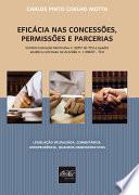 Eficácia nas concessões, permissões e parcerias