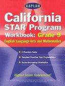 California Star Program Workbook   Grade 9