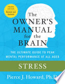 Stress The Owner S Manual