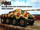 Puma and Other German Heavy Reconnaissance Vehicles