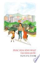 Phác họa sinh hoạt tại Hàn Quốc