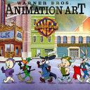 Warner Bros  Animation Art