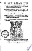 Dictionarium latino-germanicum et vice versa Germanicolatinum