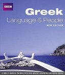Greek Language   People