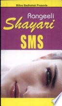 Rangeeli Shayari Sms