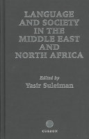 Language and Society in the Middle East and North Africa