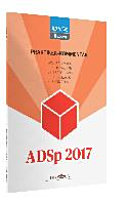 ADSp 2017 - Praktiker-Kommentar