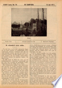 Jul 13, 1917
