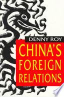 China S Foreign Relations