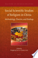 Social Scientific Studies Of Religion In China