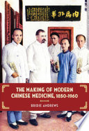 The Making of Modern Chinese Medicine  1850 1960